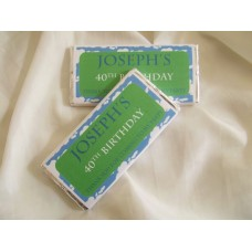 Blue Clouds Personalized Chocolate Bar